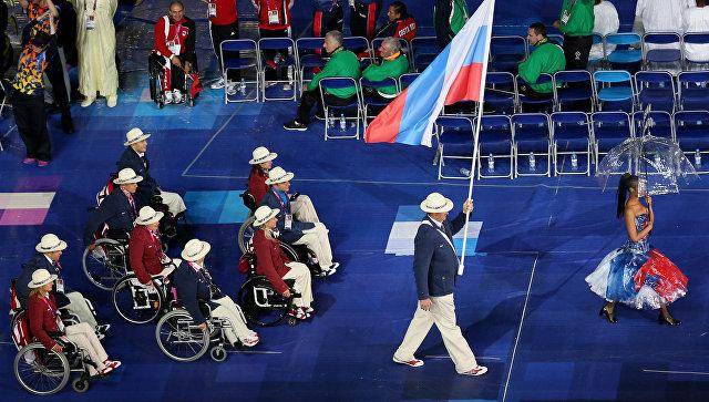 Паралимпийская сборная России во время церемонии открытия летних Паралимпийских игр в Лондоне. Архивное фото