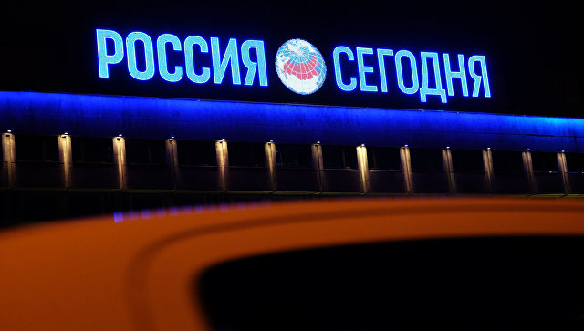 """""""Россия сегодня"""" взяла премию Рунета"""