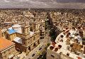 Панорама города Алеппо, Сирия