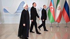 Президент России Владимир Путин, президент Азербайджанской Республики Ильхам Алиев и президент Исламской Республики Иран Хасан Рухани в Центре Гейдара Алиева в Баку. 8 августа 2016
