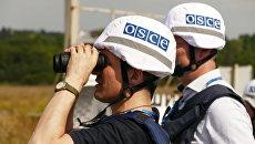 Представители инспекции ОБСЕ. Архивное фото