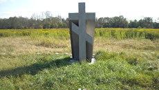 Памятник красноармейцам, погибшим в 20-е годы XX века в Польше. Архивное фото