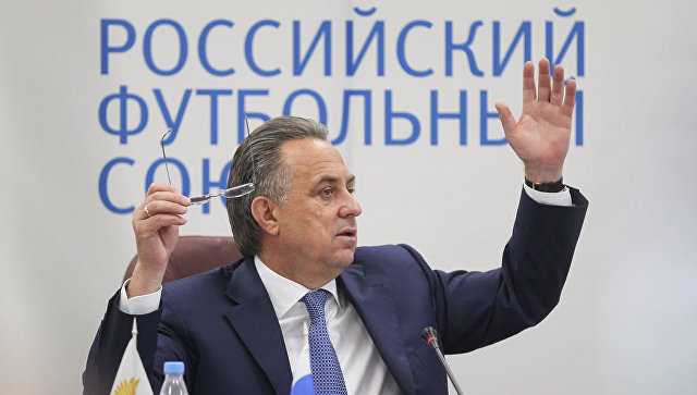 Виталий Мутко на заседании Исполкома РФС. Архивное фото