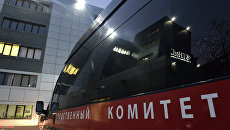 Автомобиль следственного комитета РФ у офиса авиакомпании Когалымавиа - владельца компании Метроджет (Metrojet) на Южнопортовой улице в Москве, где проходят обыски в связи с расследованием катастрофы лайнера Airbus-321