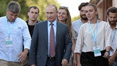Посещение президентом РФ В. Путиным Всероссийского молодежного образовательного форума Таврида. Архивное фото