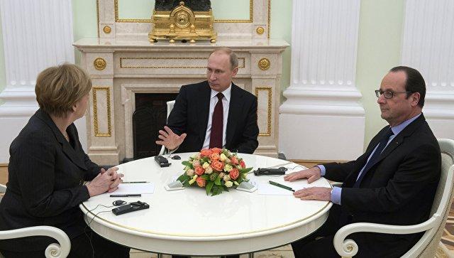 Президент России ВладимирПутин провел рабочую встречу с канцлером ФРГ Ангелой Меркель и президентом Франции Франсуа Олландом. Архивное фото