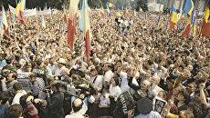 Митинг в честь провозглашения независимости Республики Молдова в Кишиневе