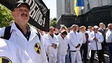 Акция протеста работников Чернобыльской зоны в Киеве