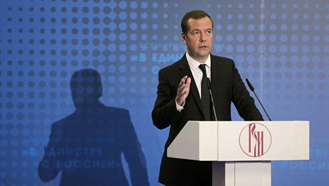 Медведев поддержал предложение поменять порядок получения гражданстваРФ