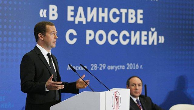 Кого собирается защищать Кремль— премьер Медведев разъяснил ситуацию