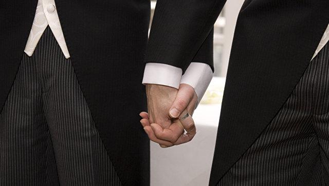 Однополый брак, архивное фото