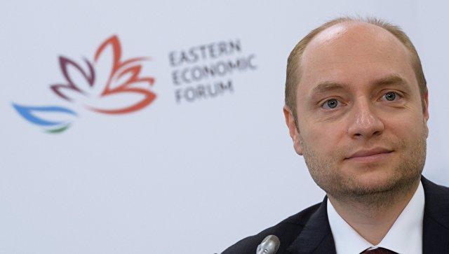 ВоВладивостоке начался 2-ой Восточный экономический форум