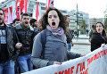 Студенческая демонстрация протеста в Афинах