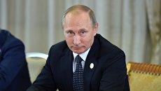 Президент РФ Владимир Путин на саммите Группы двадцати G20 в Ханчжоу