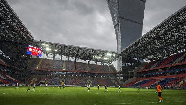 Товарищеский матч между командами ЦСКА и Торпедо Москва на новом стадионе ЦСКА в Москве