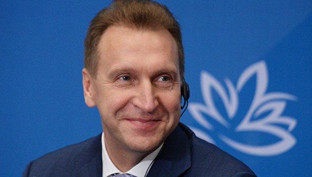 Правительство проведет совещание по плану приватизации