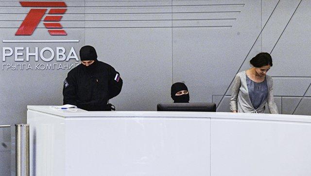 Следственный комитет назвал причину обысков в«Ренове»
