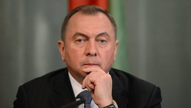 МИД республики Белоруссии желает быть каналом донесения между ЕС, США иРФ