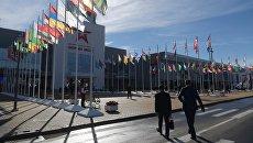 Посетители на открытии Международного военно-технического форума Армия-2016