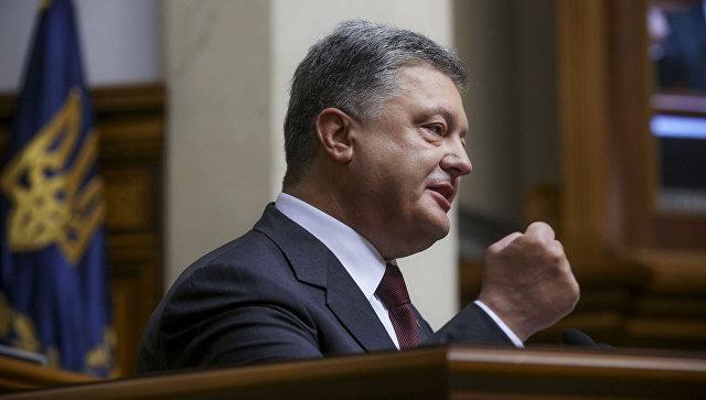 Порошенко хочет ввести торговые санкции вотношении Российской Федерации
