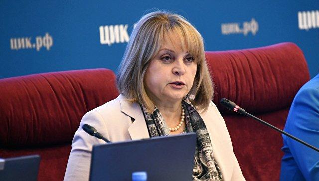 Памфилова заявила, что Россия сделала все для голосования на Украине