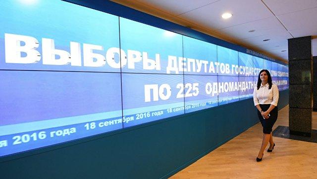 Навыборы в Государственную думу РФидут неменее 60 бывших зеков