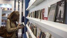 Книжная выставка. Архивное фото