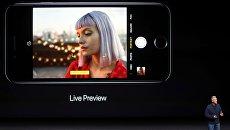 Презентация нового iPhone 7 Plus в Сан-Франциско