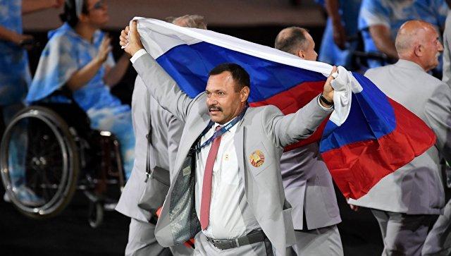Картинки по запросу флаг россии на паралимпиаде