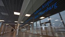 Аэропорт Пулково. Архивное фото