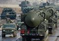 """Транспортно-пусковая установка межконтинентальных баллистических ракет """"Тополь-М"""""""