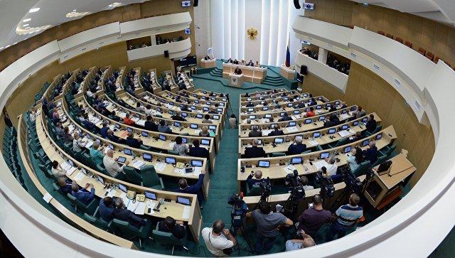 Картинки по запросу коррупция совет федерации картинки