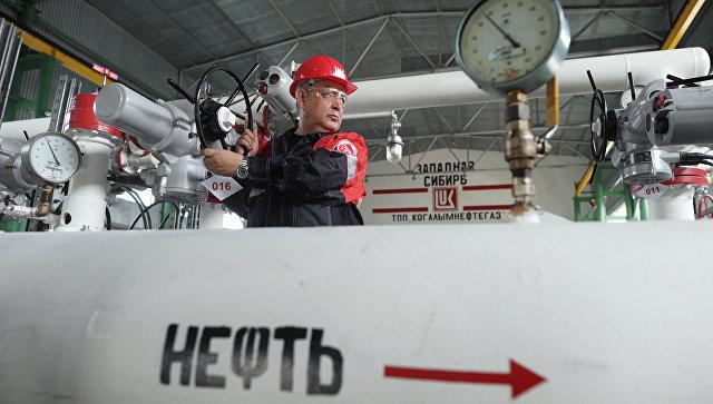 Пункт подготовки нефти компании Лукойл. Архивное фото