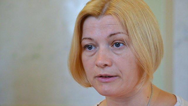 Депутат Верховной Рады Украины от фракции УДАР Ирина Геращенко. Архивное фото