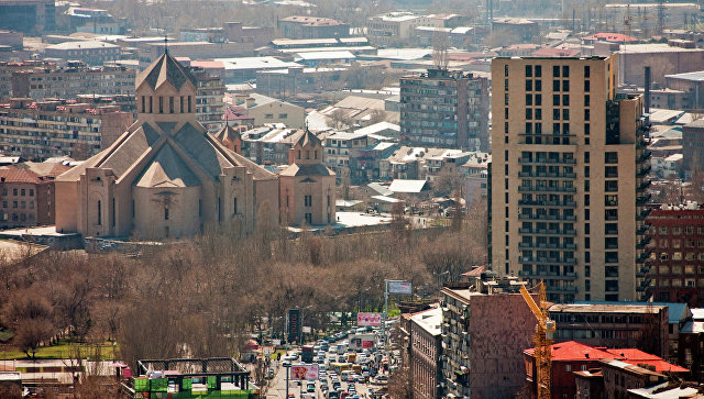 Ереван, столица Армении