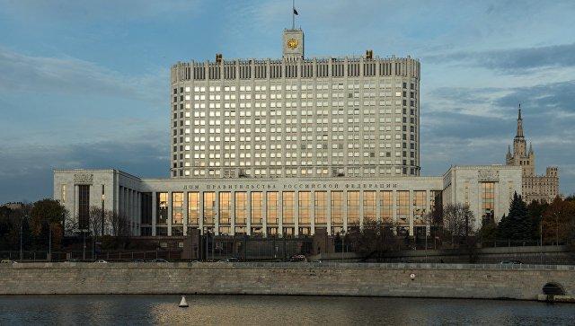Правительство России одобрило проект соглашения ЕАЭС о маркировке товаров