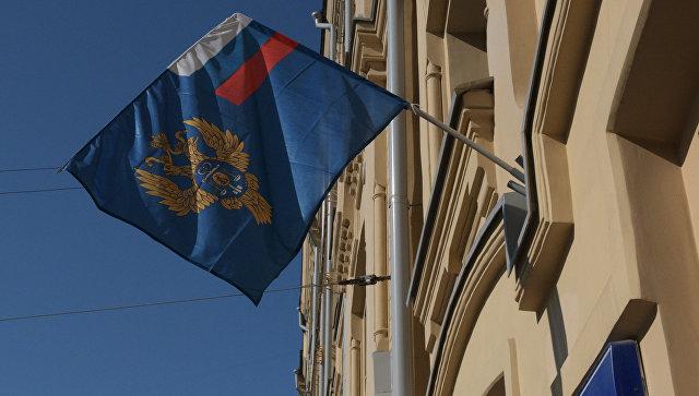 Вдепозитном аукционе КазначействаРФ приняли участие два банка