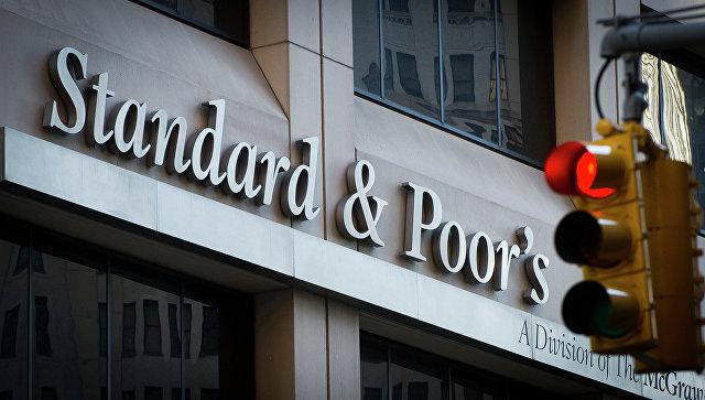 Рейтинговое агентство Standard & Poor's. Архивное фото