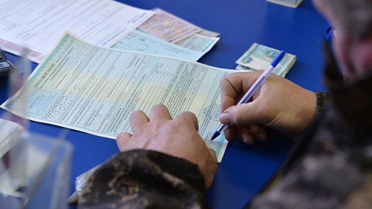 Минфин: одномоментной замены полисов ОСАГО в России не будет