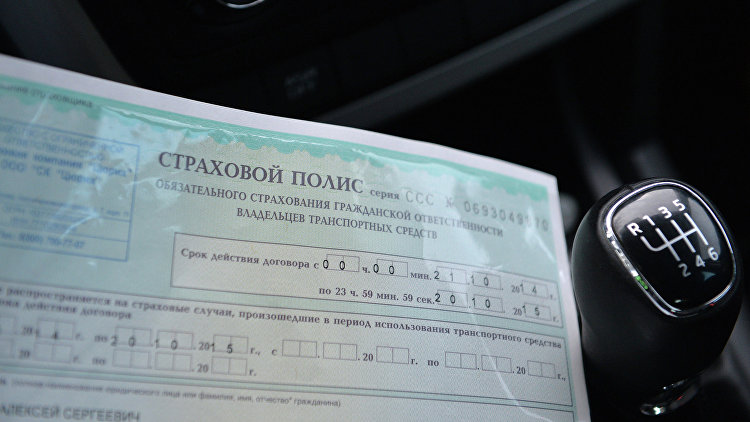 В пяти регионах России запущен новый механизм продаж ОСАГО