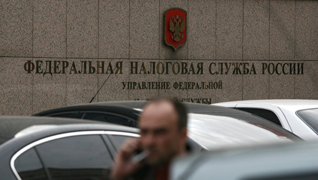 Здание управления Федеральной налоговой службы России. Архивное фото