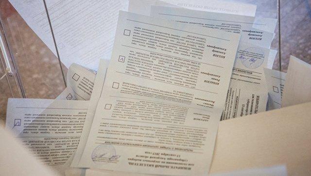 Голосование в регионах России. Архивное фото