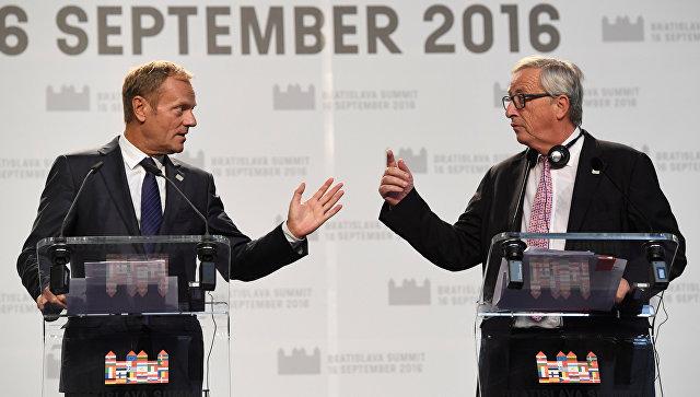 ВБратиславе проходит саммит европейского союза