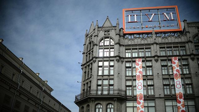 Здание Центрального универмага Москвы. Архивное фото