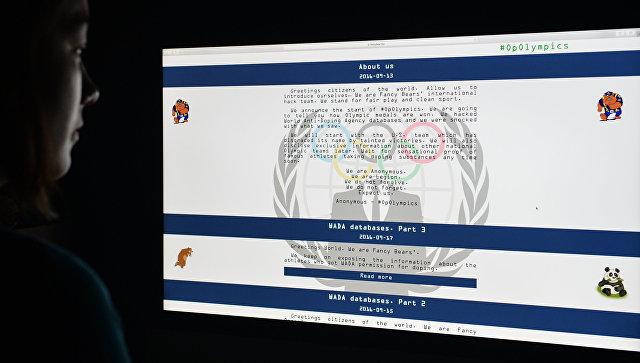 Хакеры сообщили облагоприятной допинг-пробе серебряного призера Игр Миши Алояна