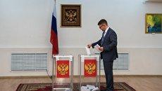 Избиратель голосует в единый день голосования. Архивное фото