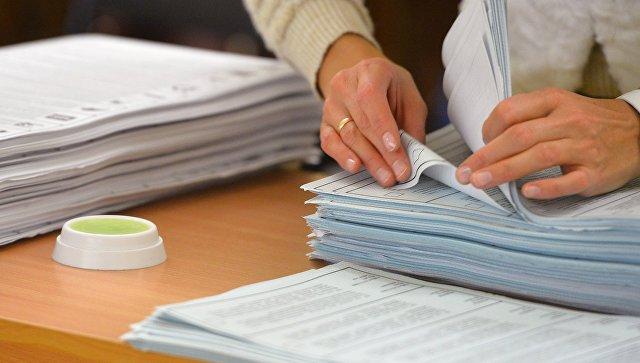 Результаты выборов в Приамурье признаны состоявшимися и действительными
