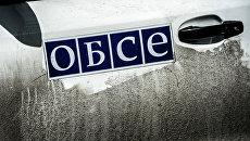Автомобиль миссии ОБСЕ в Донецкой области, Украина. Архивное фото