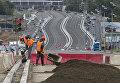 Реконструкция Аминьевского шоссе в Москве