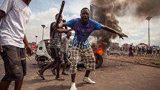 Беспорядки в Конго. Архивное фото